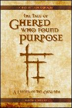 Click here to download this new Ghered Who Found purpose PDF edition.